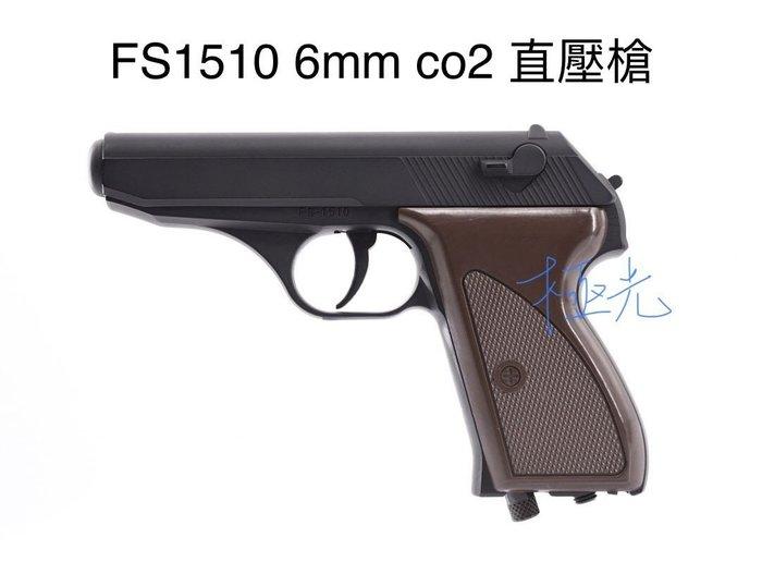 [極光小舖] 華山FS1510 6mm co2 直壓槍
