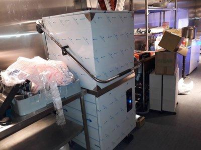租賃 分期 營業用洗碗機 商用洗碗機 掀門式洗碗機 ARISCO(產地歐洲)