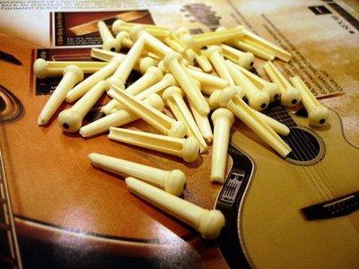 ☆唐尼樂器︵☆全新木吉他/民謠吉他專用止弦釘(米黃色)