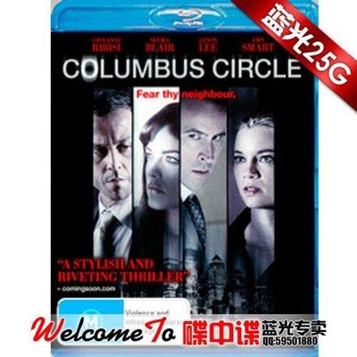【藍光電影】哥倫佈怪圈 Columbus Circle(2011) 懸疑驚悚力作  2-009