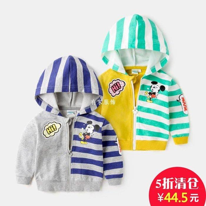 有家服飾寶寶卡通外套1嬰兒春秋2男童正韓3歲女童休閒4兒童風衣秋