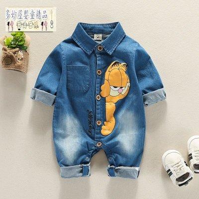 ~多妙屋~嬰兒連體衣牛仔春秋新生兒外出服衣服爬服哈衣3-6個月寶寶春裝