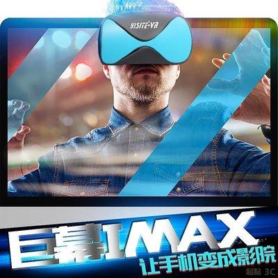 『起點3c館』vr眼鏡3d虛擬現實眼鏡成人頭戴式手機影院視頻片源智能遊戲機頭盔