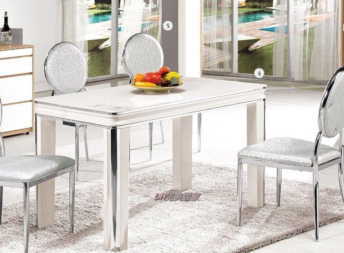 【DH】商品貨號G962-2商品名稱《噢妮》四尺餐桌/休閒桌。餐椅另計。簡約雅緻經典。主要地區免運費