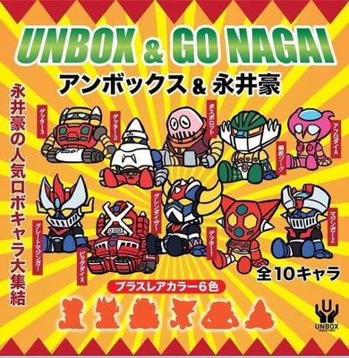 Nagai x Unbox盲盒 Unbox 永井豪 無敵鐵金剛 中盒12入 完整一中盒