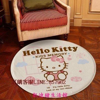【凱迪豬生活館】卡通可愛 hello  kitty  KT糖果 地毯 腳墊防滑墊 圓型地墊地毯 電腦椅墊 室內外轉椅踏墊KTZ-200999