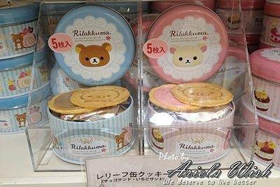 Ariel's Wish-日本東京晴空塔天空樹限定發售-懶懶熊懶熊妹圓形收納鐵盒餅乾罐-粉色&粉藍兩款空盒各一在台