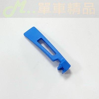 [M…精品] Tacx 訓練台阻力調整撥桿!T2500/T2600/T2650 阻力桿斷裂修補品!