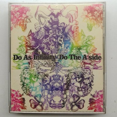 Do As Infinity 大無限樂團 Do The A-side ( 2CD+DVD) 精選輯BEST 2005年發行