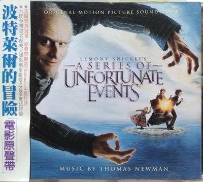 《絕版專賣》波特萊爾的冒險 / A Series Of Unfortunate Events 電影原聲帶 (側標完整)