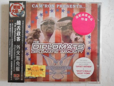 The Diplomats - Diplomatic Immunity 雙CD