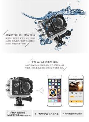 (送16G卡)【皓翔】速霸  C7 4K/1080P  超高  解析度 WiFi 極限運動 機車 防水型 行車 記錄器