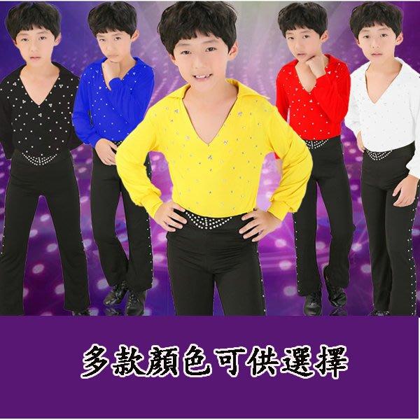 5Cgo【鴿樓】會員有優惠 41089814475 男童拉丁舞服裝男孩舞蹈服裝兒童練功服長袖套裝緊口袖  兒童舞衣
