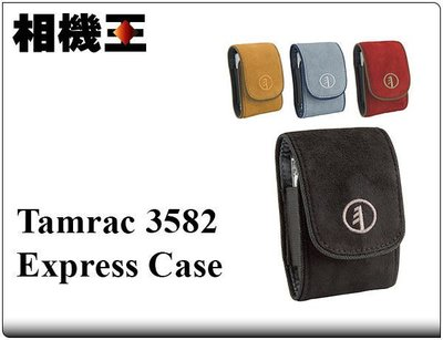 ☆相機王☆Tamrac 3582 數位相機皮套 四色現貨供應中 !