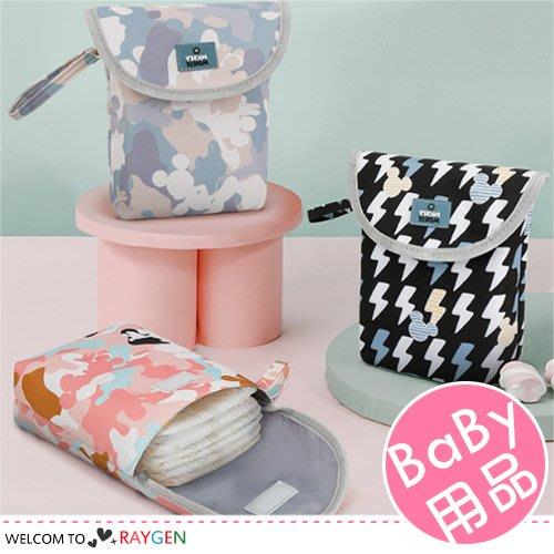 八號倉庫  迪士尼便攜式兒童尿布收納袋 尿布包【2C121M825】