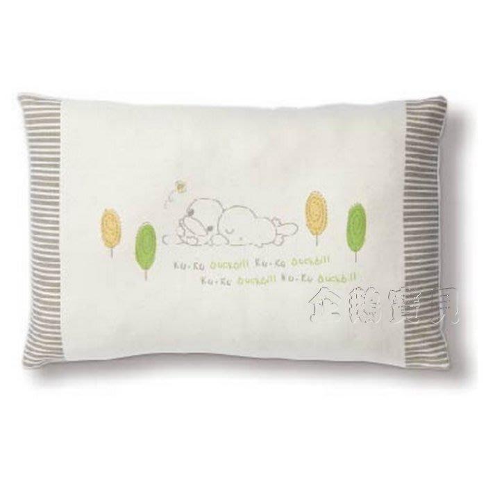 @企鵝寶貝二館@ KUKU 酷咕鴨 有機純棉四季枕/嬰兒枕頭/有機棉嬰兒枕 (KU2053)