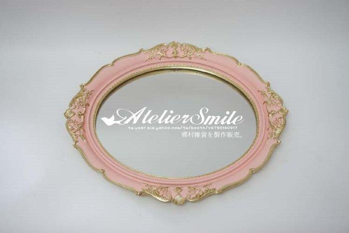 [ Atelier Smile ] 鄉村雜貨 復古歐式 橢圓長形雙耳托盤 VINTAGE 飾品收納 展示盤  (現+預)