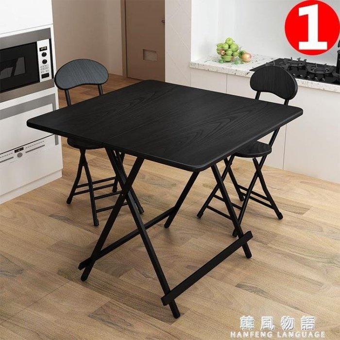 折疊桌餐桌家用小飯桌便攜式戶外折疊擺攤桌正方形宿舍簡易小桌子CY