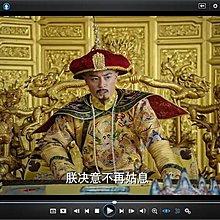 陸劇《如懿傳 上+下完整版》Q周迅/霍建華/張鈞甯/董潔(全新盒裝D9版10DVD)