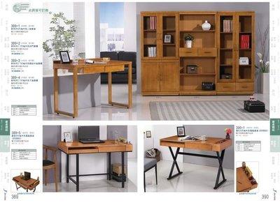 ※尊爵床墊 各式家具批發※斯特丹4尺柚木色書桌 墨菲 喬巴 全省免運 可在享優惠價