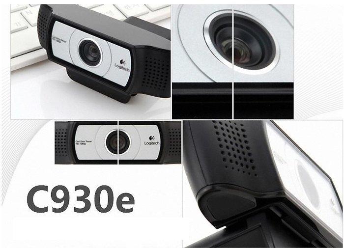 【限時促销】缺貨 Logitech 羅技Webcam C930e旗艦版廣角HD高清網路攝影機送166音效軟體