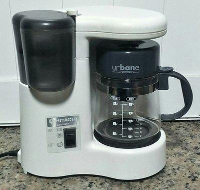 日立 美式咖啡機/研磨機....2合1.....日本製