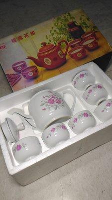 珍寶釋出 大同磁器 台灣早期福壽茶組系列 完整一套市面僅存 非市面上便宜打印公司行號之贈品 瓷器茶壺茶杯茶碗茶盤茶具組  大同收藏家最愛