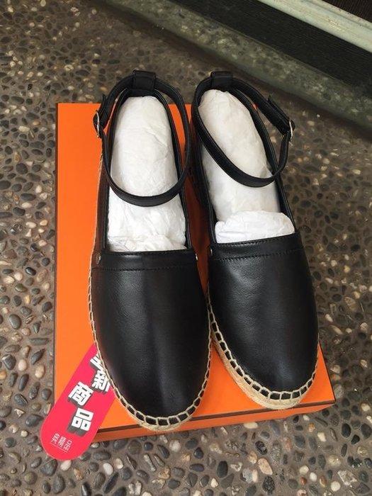 典精品 Hermes 全新 真品 Malaga 黑色 Nappa 小牛皮 草編鞋 鉛筆鞋  39 現貨