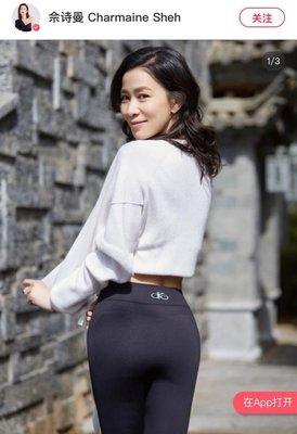 劉嘉玲推薦的運動褲💯#閃電褲回購率極高的一條着住瘦嘅褲 ⚡⚡⚡2019新出升級版金裝閃電褲.