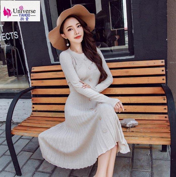 歐美韓版流行氣質連衣裙秋冬新款針織氣質修身包臀百搭中長款名媛女裝