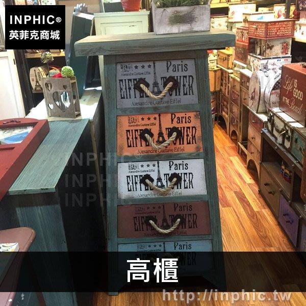 INPHIC-抽屜櫃田園專賣店木櫃邊框鄉村鐵制酒吧美式裝飾實木-高櫃_k8cY