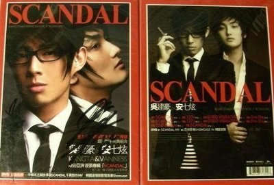 KANGTA & VANNESS吳建豪(Different Man)&安七炫親筆簽名SCANDAL專輯CD 附韓國首爾演唱DVD