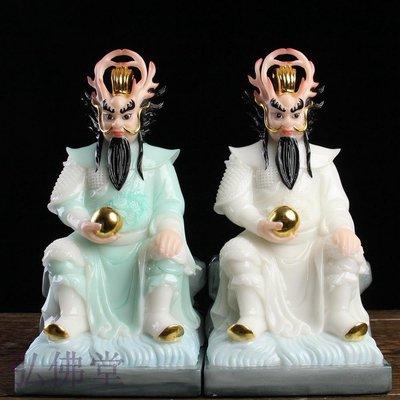 龍王像神像擺件人臉東南西北海白龍王漢白玉石1216英寸居家供奉 B18263