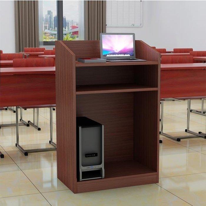 演講台迎賓新款方形接待台發言培訓台導購台教師講桌主持咨客台jy