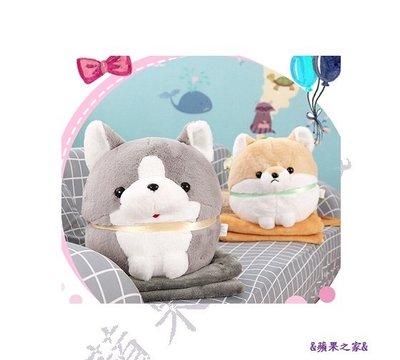 &蘋果之家&現貨-呆萌可愛球形柴犬二用抱枕-毯子100*170cm-附精美包裝禮袋喔!