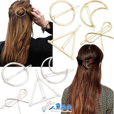 金屬髮夾 幾合髮夾 鏤空髮夾 髮飾 頭飾 瀏海夾 公主頭 簡約 百搭款 金色 蝴蝶結 圓型 三角型髮飾  Rainnie