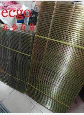 雞籠片 鍍鋅鐵網片 圍籬鐵片 3尺*1.5尺 5分洞 20片~ecgo五金百貨