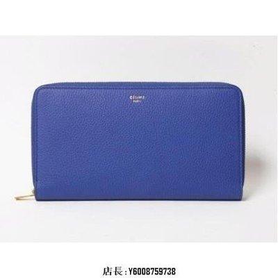 娜娜二手Celine Large Zipped 藍 大型 荔枝紋 拉鍊 長夾 101873 現貨菊