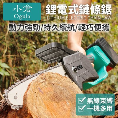 【台灣現貨】電鏈鋸 8寸充電式電鋸伐木砍樹家用商用電動手鋸鋰電鋸電動鋸