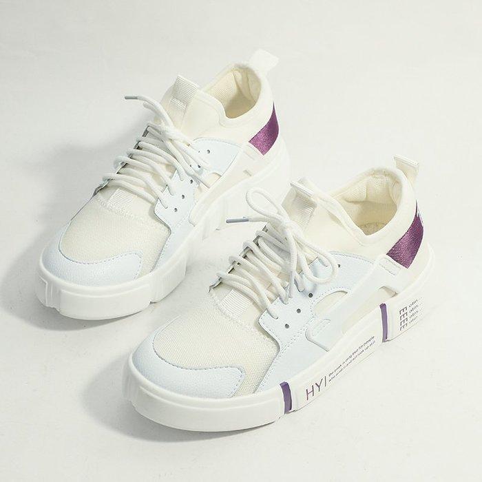 創意夏季女鞋 T97運動鞋女韓版春夏新款厚底小白鞋時尚休閑女鞋Y1008