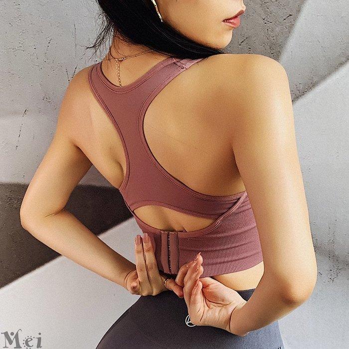 運動文胸 工字背心搭扣防震聚攏定型運動內衣 瑜珈內衣 運動背心 胸衣 健身背心 瑜伽背心 運動胸罩 瑜伽內衣 健身文胸