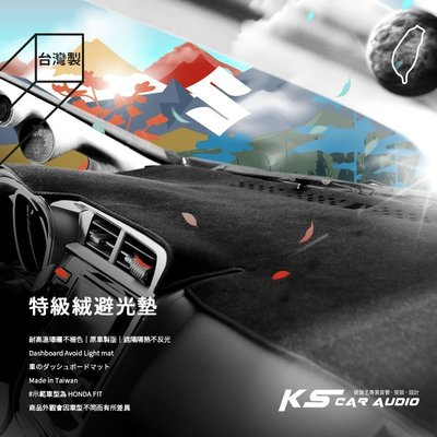 8AK【不褪色 特級絨避光墊】台灣製 鈴木 Suzuki solio swift sx4 alto carry 遮光墊