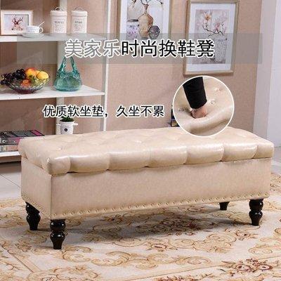 收納沙發椅換鞋凳簡約沙發凳可儲物床尾凳服裝店試鞋凳收納凳椅實木長條凳子推薦xc