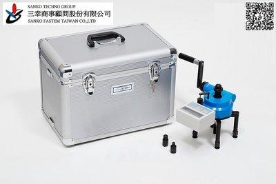 (三幸商事) RT-3000LDII 現場 磁磚 接著力 附著力 膨脹螺絲 壁虎 拉拔 拉伸 測試機 試驗機