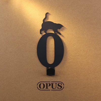 當貓咪遇上數字0《經典黑》壁飾掛勾 造型無痕掛鉤 居家收納 牆面裝飾壁掛【OPUS東齊金工】HO-nb12-0(B)