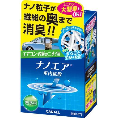 【優洛帕-汽車用品】日本 CARALL 公司貨 噴煙式除臭劑 一次去除車內臭味異味1878 -2種選擇