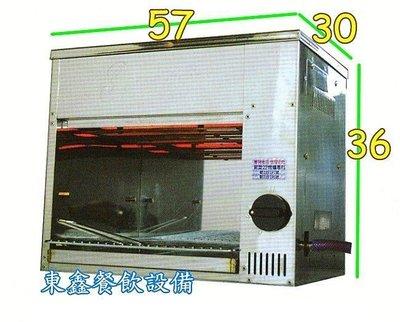 全新 大2P瓦斯紅外線烤箱 / 大2P上火烤爐 / 燒烤爐 / 燒烤專用/ 營業用烤爐