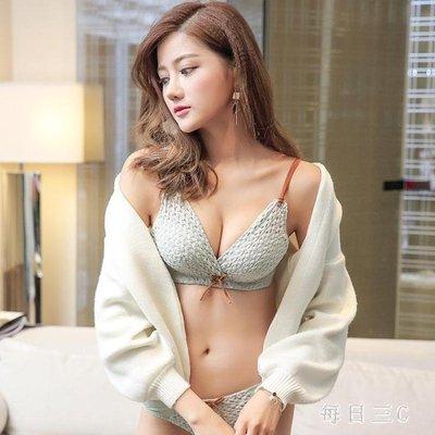 內衣套裝女小胸性感刺繡文胸套裝無鋼圈聚攏內衣調整型胸罩 zm8058