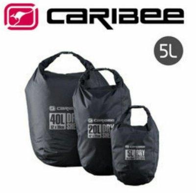 澳洲Caribee 5L Dry Shell 防水袋 台北市