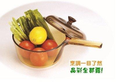 美國製造康寧耐熱玻璃湯鍋子CORNINGWARE康寧鍋具1.5L單柄湯鍋18cm無蓋VISIONS晶彩透明鍋子好料全都露 新北市